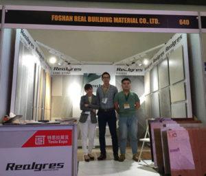 Philippine exhibition