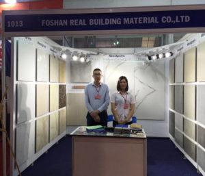 Vietnam Exhibition