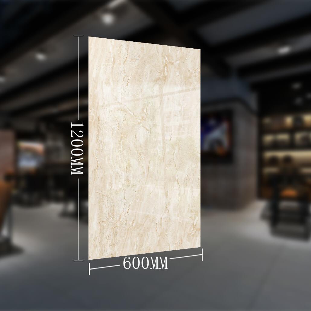 beige porcelain tile 1200x600